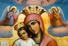 Παναγία Ιεροσολυμίτισσα : Όταν διαβάζουμε τους Χαιρετισμούς της Παναγίας μας...