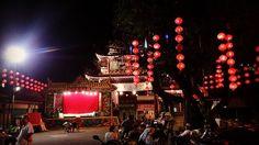 旗山旅遊 Cishan Township - 意識流