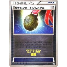 Pokemon 2014 Pokemon Card Gym Medal Trainer Reverse Holofoil Winners Promo Card #XY-P
