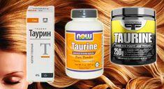 Таурин или, если по-научному, 2-aminoethanesulfonic acid представляет собой серосодержающую аминокислоту. Нам же, далеким от этой науки простым смертным, он знаком по энергетическим и спортивным