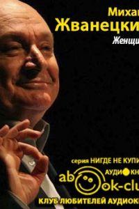 аудиокниги слушать онлайн советская фантастика