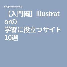 Book Design, Web Design, Graphic Design, Photoshop Illustrator, Illustrators, Study, Books, Design Web, Studio