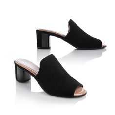 Slide your feet into the ultimate in style. RAINE Mules By BEAUTIFEEL.  Made in Israel