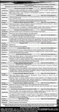 Development Assistant, Project Coordinator Jobs in Public Sector Organization   Cool Jobs Pk, Jobs In pakistan Pakistan Education News Result Admission Jobs