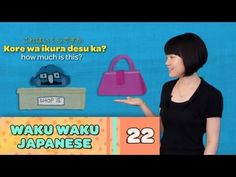 Waku Waku Japanese - Language Lesson 22: Shopping - YouTube