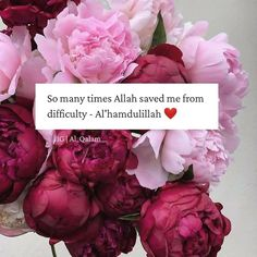 Quotes For Dp, Quran Quotes Love, Best Islamic Quotes, Quran Quotes Inspirational, Beautiful Islamic Quotes, Allah Quotes, Muslim Quotes, Islam Hadith, Allah Islam
