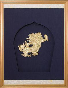 Tibetan Repousse Snow Lion by Anonymous (Tibetan & Himalayan Sculpture)