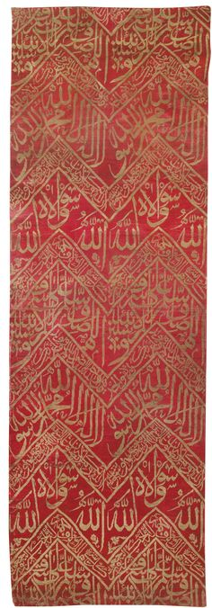 AN OTTOMAN RED-GROUND CALLIGRAPHIC SILK LAMPAS PANEL, TURKEY, 18TH CENTURY of…