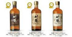 竹鶴ピュアモルト<スナック『ビアン』>|洋酒好きのリキュール写真日記
