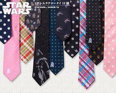 Get Hip With Subtle Star Wars Ties