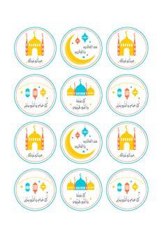 Ideas for Eid Diy Eid Cards, Diy Eid Gifts, Ramadan Cards, Ramadan Gifts, Eid Mubarak Stickers, Eid Stickers, Diy Eid Decorations, Eid Cupcakes, Ramadan Kareem Pictures