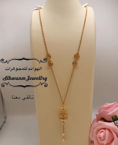 Bridal Necklace, Wedding Jewelry, Gold Necklace, Gold Chain Design, Gold Jewellery Design, Most Expensive Jewelry, Dubai Gold Jewelry, Bridal Jewellery Inspiration, Wedding Mehndi