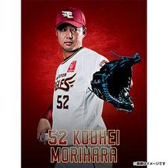 Rakuten Ichiba, Sports Baseball, Baseball Cards, Model, Scale Model, Models, Template, Pattern