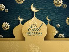 Fond sombre Eid mubarak avec vector construction or 01 - WeLoveSoLo Images Eid Mubarak, Eid Mubarak Wünsche, Eid Mubarak Messages, Eid Mubarak Wishes, Eid Mubarak Greetings, Happy Eid Mubarak, Eid Al Fitr, Ramadan Crafts, Ramadan Decorations