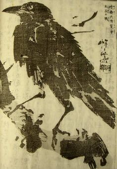 Kyosai Kawanabe, Raven on a branch, woodblock print, c. 1885