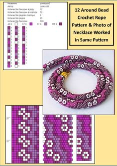 12 Around bead crochet rope pattern. Alongside is a photo of a bead crochet rope necklace worked in that pattern Bead Crochet Patterns, Bead Crochet Rope, Beaded Jewelry Patterns, Bracelet Patterns, Beading Patterns, Beading Ideas, Beading Tutorials, Crochet Beaded Bracelets, Crochet Necklace