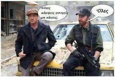 I recently re-discovered Chuck Norris jokes. Here's one: Chuck Norris doesn't wear a watch. He decides the time. Sylvester Stallone, Top Memes, Funny Memes, Hilarious Jokes, Funny Facts, Jackie Stallone, Rocky Stallone, Chuck Norris Memes, Combat Boxe