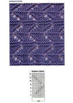 Узоры для вязания. Схемы. | VK