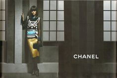 CHANEL - Autumn/Winter 2007 Ad Campaign. Freja Beha Erichsen by Karl Lagerfeld.