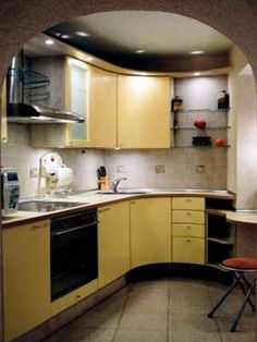 Fengshui Kitchen