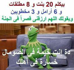 هههههههههههههههههههه  اه والله