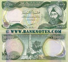 Iraq - Iraqi Dinar Currency Bank Note Gallery - Banknotes of Iraq Money Template, Money Notes, Baghdad Iraq, Legal Tender, Islamic Art Calligraphy, The Republic, Coin Collecting, The Past, World