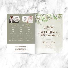 EYMでは結婚式の席次表(二折タイプ)を通販しています。  二折席次表【Forest green leaf ver. / Muguet】はナチュラルウェディングにピッタリなリーフのデザインがお洒落なデザイン。同シリーズの招待状や席札もございます。 こちらの結婚式の席次表は結婚式ペーパーアイテム通販サイトEYMにて販売中です。