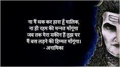 Bhole nath ॐ Rudra Shiva, Mahakal Shiva, Krishna Radha, Hanuman, Devon Ke Dev Mahadev, Shiva Shankar, Lord Shiva Hd Images, Shiva Linga, Shiva Tattoo