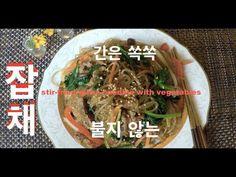 하루가 지나도 불지않는 '잡채'_전통요리연구가 박효순_만물상 - YouTube