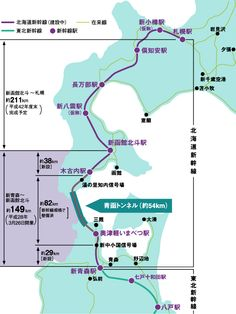 北海道新幹線(新青森・札幌)駅・ルート図