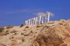 viaggi e cose di noi: TUNISIA