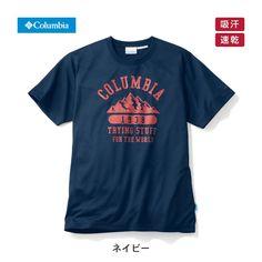 メンズ 吸汗速乾半袖Tシャツ【ネット限定カラーあり】 通販のベルメゾンネット