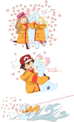 Ok so you have Ash and Bonnie and Serena being cute, ...........and then there's Clemont.