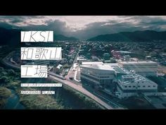 TKSL 和歌山工場紹介映像 - YouTube Corporate Profile, New Taipei City, Wakayama, Photo Colour, Life Science, Motion Graphics, Typography, Branding, Tours