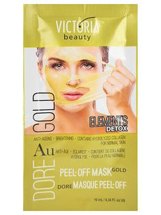 Masca exfolianta anti imbatranire Gold - vic770433Masca exfolianta anti imbatranire Gold - vic770433, Ladys.ro Victoria Beauty, Peel Off Mask, Collagen, Detox, Lady, Gold, Fragrance