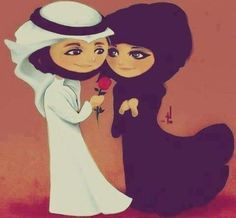 When a Husband and Wife look at each other with Love, Allah looks both of them with Mercy
