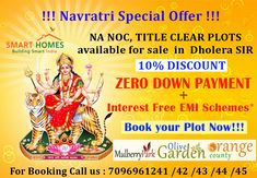 """21 + Projects by SmartHomes Infrastructure Pvt. Ltd.""  #Booking Open Now for #Plots @ SmartHomes Infrastructure : Just 0 km from Dholera SIR.  Bumper Offer : 10% #DISCOUNT with Zero Down Payment + Interest Free EMI Available in this Navratri!!!  For more information, Contact Us On : 7096961245  #Greenfieldsmartcity #ResidentialPlotsInDholera #Shela #Gujarat #Mulberrypark #Olivegarden #Orangecounty #SmartHomesInfrastructure #DholeraSmartCity #SmartHomesInfrastructurepvtltd"