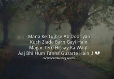 Aei kash ki aap meri mohabbat ko samjh pate babu to mujhe yon aap ki yaado me nahi jina padta babu Shyari Quotes, Photo Quotes, Poetry Quotes, Book Quotes, Picture Quotes, Life Quotes, Lovers Quotes, Poetry Hindi, Unspoken Words