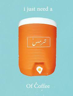 termes of coffee Arabic Funny, Funny Arabic Quotes, Funny Quotes, Qoutes, Ramadan Cards, Eid Cards, Arabic Design, Arabic Art, Pop Art Design