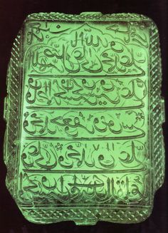 Mogul emerald is a magnificent carved emerald, with a rich history, belonging to the period of the last of the four great Mughal Emperors of India, dating back to late 1690's. The dates corresponds to the period of rule of Emperor Aurangzeb. It is one of the largest of all inscribed emeralds known to exist in different collections and the only known carved and dated emerald of the classic Mughal period.