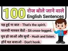English Speaking Practice, English Learning Spoken, Teaching English Grammar, Learn English Words, English Sentences, English Idioms, English Phrases, Fluent English, Vocabulary Sentences