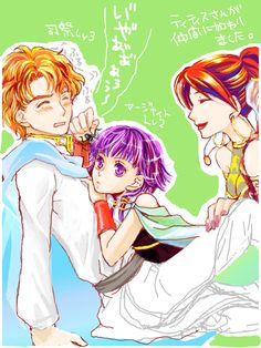 Artur, Lute and Tethys
