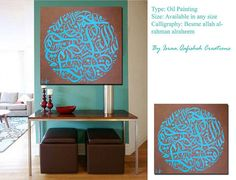 modern Oil Painting with Arabic islamic Calligraphy original , typography, brown and turqouise, brown and blue via Etsy