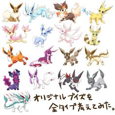 Fake eeveelutions---I love them all!!!!