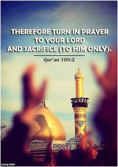 Our Lord is Allah, The One and The Only.