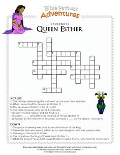 Enjoy our free Bible crossword: Queen Esther. Fun for kids to print and test their knowledge of Esther and the Persian Empire. Share with others, too!