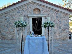 #γαμος στολισμος λαμπάδες μανουάλι, gamos stolismos lampades manouali