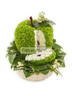 Композиция «Зеленое яблоко»