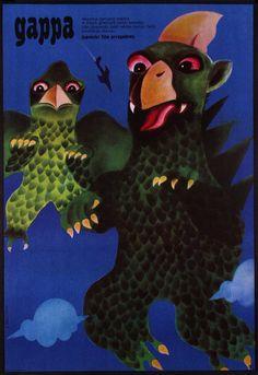 Polish kaiju film poster --