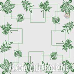 Cross Stitch Love, Cross Stitch Borders, Modern Cross Stitch, Cross Stitch Flowers, Cross Stitch Designs, Cross Stitching, Cross Stitch Embroidery, Cross Stitch Patterns, Christmas Embroidery Patterns